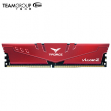 十铨(Team) DDR4 3200 8GB 台式机内存条 火神系列